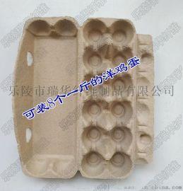 12枚纸浆蛋托 纸浆鸡蛋盒 纸蛋托 厂家  纸浆模塑 可拿样定制