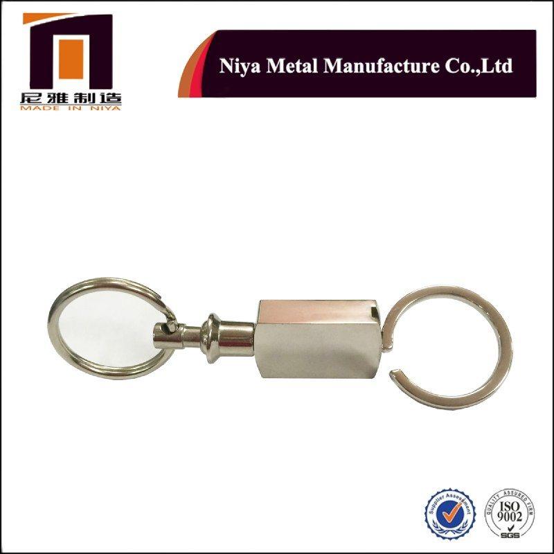 金属钥匙扣新款男士汽车定制创意挂件活动小礼品赠送