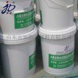 聚合物水泥JS防水涂料 桥梁卫生间防水材料