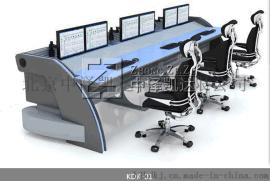 中澤凱達生產高端控制臺的搖籃