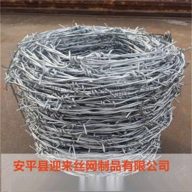 围墙铁蒺藜,镀锌刺绳,防护刺绳