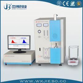 厂家供应 无锡杰博CS995智能碳硫分析仪 配打印机