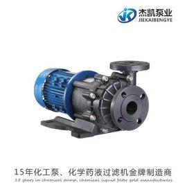 水处理微型磁力泵供应商 杰凯厂家特价供应一件发货