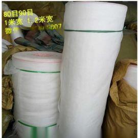 塑料网 家禽养殖网 家禽护栏 安全网 尼龙网