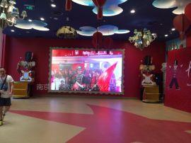南京酷彩P3室内全彩led电子显示屏
