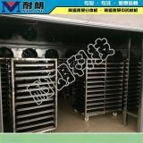 药材烘干设备 药材烘干机厂家 高温热泵烘干箱