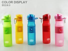 摩西运动水壶男女士水瓶大容量成人吸管杯塑料随手杯学生杯子