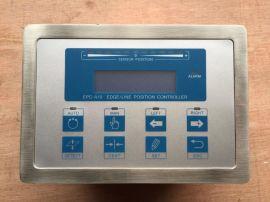 EPC-A10光电纠偏控制器 微电脑纠编控制器 凯瑞达纠编跟边控制器