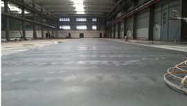 晟航地坪愿提供专业的技术团队从事施工无锡混凝土密封固化剂地坪