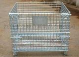 倉儲籠,折疊式倉儲籠