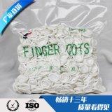 全  价手指套 一次性卷边白色乳胶劳保指套 防滑防汗防静电指套