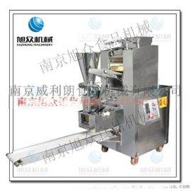 厂家直销 热销仿手工饺子机 全自动饺子机
