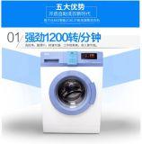 ZG812T格蘭仕8kg投幣刷卡無線手機支付原裝商用滾筒洗衣機