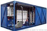蓝博湾LBOW-10-UT 浓缩分离设备生产厂家,牛奶浓缩分离设备
