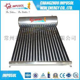 一体承压太阳能热水器工程用自动上水10年质保三高管/紫金管