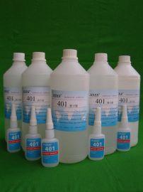 401快干胶水|瞬间胶水|高温快干胶水|无白化瞬0间胶水|金属橡胶