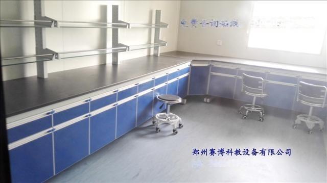 鄭州賽博三門峽實驗室傢俱生產廠家