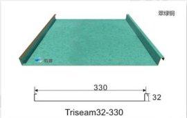 65-330直立锁边铝镁锰彩钢金属屋面压型板