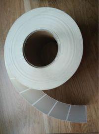 厂家促销可移出标签,抗低温标签,耗材,北京厂家