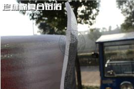淮南珍珠棉印刷厂,淮南EPE印刷,中丽包装