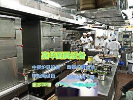 深圳不锈钢厨房设备,深圳厨具厂