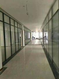 枣庄90款百叶隔断玻璃隔断市场