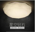 亞克力吸頂燈 現代簡約幾何多面體鑽石創意led貼片 臥室書房燈具