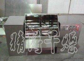 厂家直销CH-100槽型混合机 颗粒粉料混合设备 槽形混料机