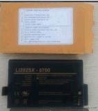 TSI专用电池