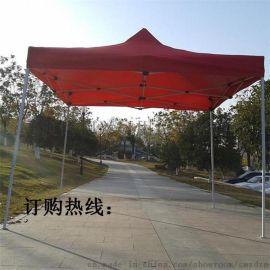 嵩明供应帐篷、促销广告帐篷、、生产加工厂家直销