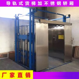 货物运输升降梯厂房简易货梯电动液压升降平台升降机