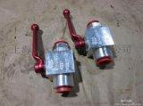 DMIC球閥BVAL3000N4321IEZN