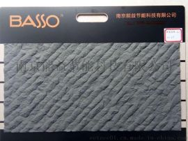 江苏锦埴 多种颜色挑选 柔性饰面软瓷 外墙砖 劈开砖