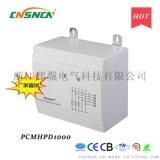 HSPD500-2V1P-D谐波保护器