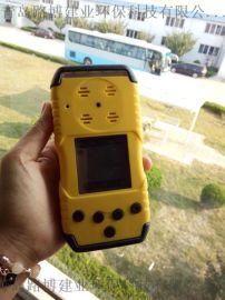 国内四合一气体检测仪手持式报警器品牌