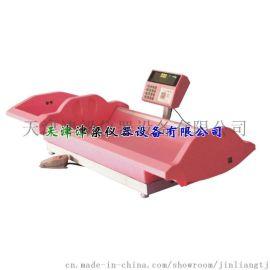WS-RTG-1D康娃体重身高测量仪/0-3岁婴幼儿智能  仪/体重秤/婴儿秤