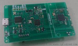 高频模块定制 充电桩刷卡模块 14443A模块