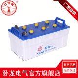 浙江燈塔電源QA型貨車工程車幹荷起動長壽命水電瓶