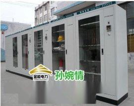 山东电厂配电室电力安全工具柜厂家定制工具柜尺寸