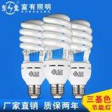 节能灯厂家批发25W30W35W40W螺旋节能灯E27中半螺三基色节能灯