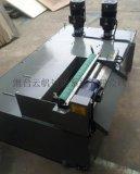 煙臺非標強磁磁性分離器 磁性分離器水箱