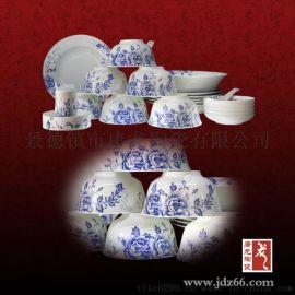 景德镇陶瓷餐具 陶瓷餐具销售厂