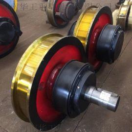 低价供应φ700*200主动车轮组 港机电动平车车轮组 铸造车轮组天车轮 行车配件 双缘大轮子 卫华产高质量车轮组