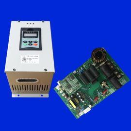 单相3000瓦电磁加热控制器 电磁感应加热器 管道加热器 橡塑机加热器