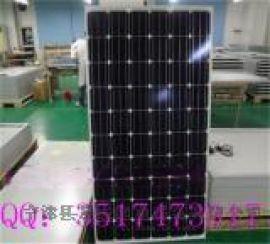 晟成100W太阳能电池板家庭照明发电光伏板使寿命长