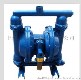 厂家直销上海文都牌QBY-40型铸铁四 气动隔膜泵