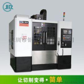 深圳品牌钜人数控CNC850L高速线轨加工中心 经济型V8机床 零件加工