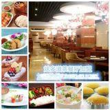 茶餐厅加盟排行榜优选炫多滋港式茶餐厅