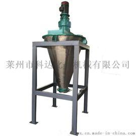 供应变性淀粉混合机 双锥搅拌机 双螺旋锥形混合机
