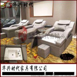 华兴时代家具HX-40电动带上下水盆足疗沙发